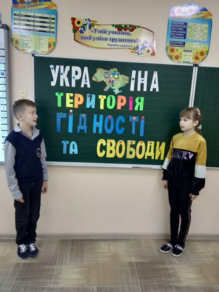 «Нескорена та незламна Україна»